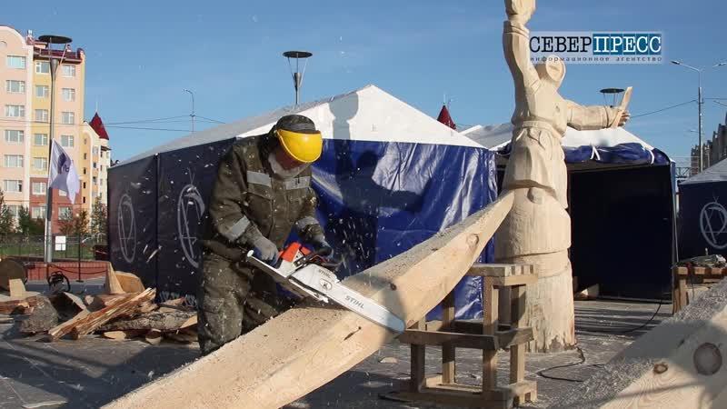 Фестиваль парковой скульптуры Легенды севера