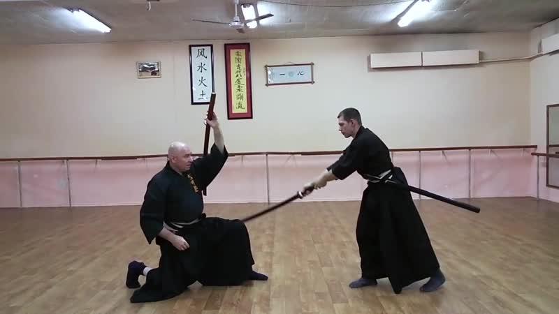 Iaijutsu Kumitachi, Iaijutsu Kihon Bunkai.