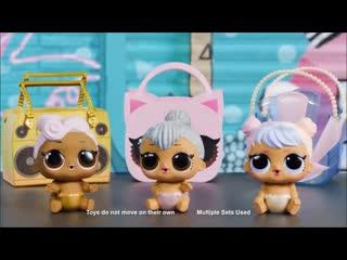 LOL Surprise! Ooh La La Baby Surprise _ Commercial