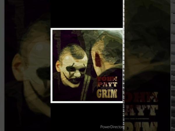 Тони Раут - Грим (Фан трек)