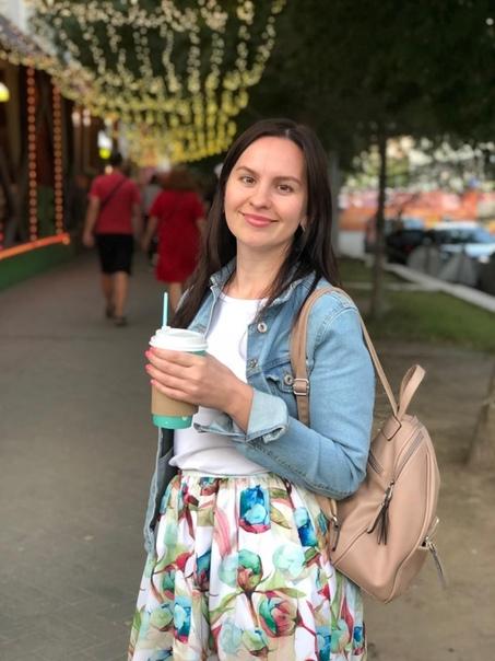 Екатерина климова смотреть фото мужа наблюдается при