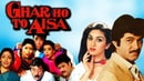 Ghar Ho To Aisa 1990 _ Full Video Songs Jukebox _ Anil Kapoor, Meenakshi Seshadr