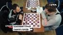 У Львові провели шаховий турнір Героїв Небесної Сотні та учасників російсько-української війни