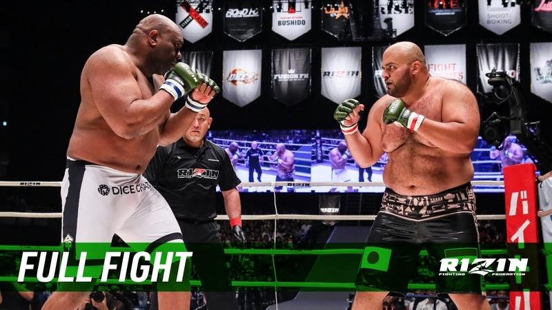 Full Fight | 大砂嵐 vs. ボブ・サップ / Osunaarashi vs. Bob Sapp - RIZIN.13