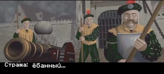 Теребун
