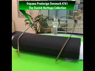 Оправа prodesign denmark