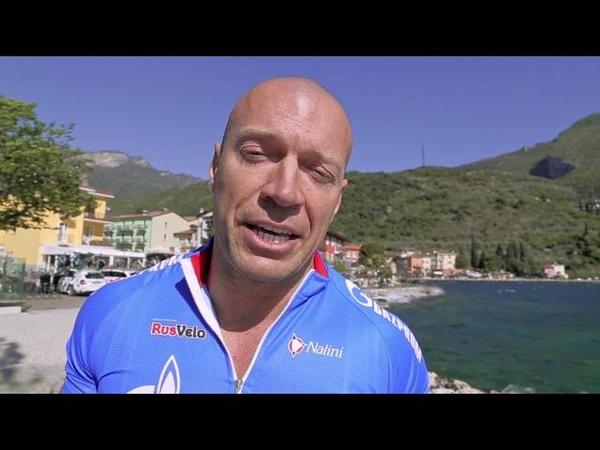Гонка на озере Gardaфабрика Colnago и общение с создателемВСЕ О ПИТАНИИ проф велогонщика!