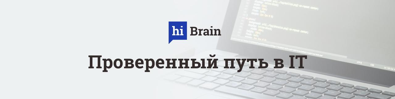 Курсы программирования в Нижнем Новгороде