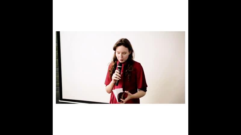 🎬 из репортажа с премьеры кино-работ Марии Дарской 🔜🕊