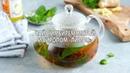 """EcoFood Нижний Новгород on Instagram: """"Китайцы говорили: «Каждая выпитая чашка чая разоряет аптекаря», потому что первоначально использовали его им..."""