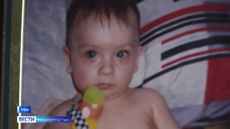 В Уфе 7-летний мальчик не может получить жизненно-важные лекарства