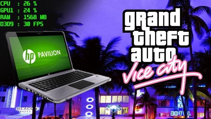 Тест GTA Vice City - (Core i3-380M / 6 Gb / Radeon HD 6370M) - Gameplay FPS