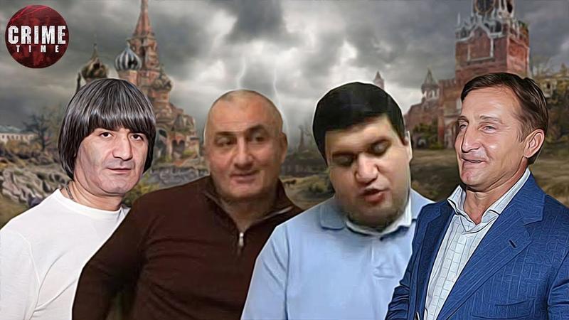 В России остались только нужные власти воры в законе