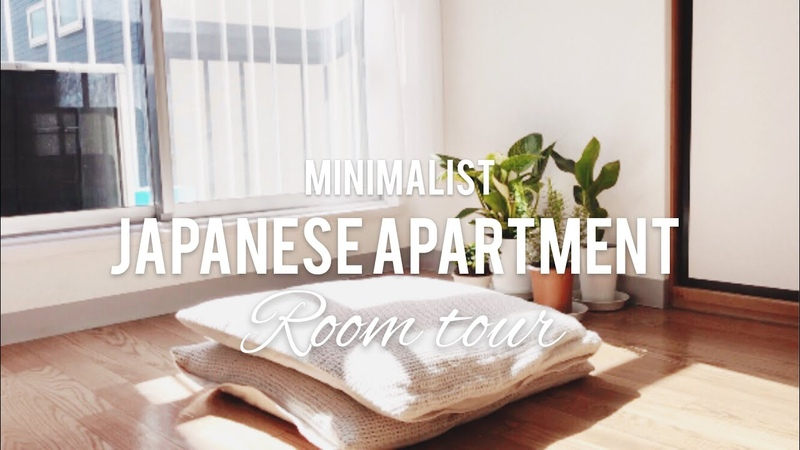 My minimalist Japanese apartment tour in 4 minutes