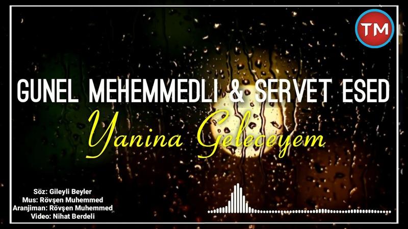Gunel Mehemmedli ft Servet Esed - Yanina Geleceyem 2020
