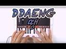 BTS(RM, SUGA, J-HOPE) - DDAENG (땡) Cover [iPad]