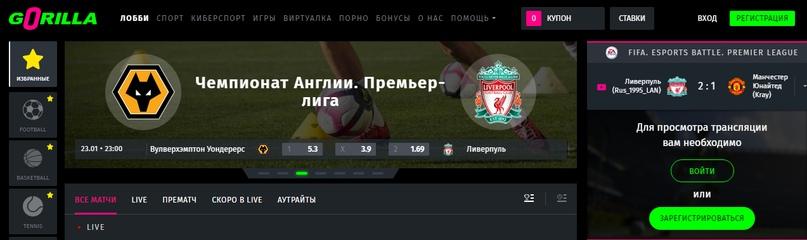 Вокруг света с Gambling.pro (Украина), изображение №6