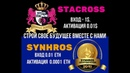 заработок SYNHROS CRYPTOSYSTEM рекламно банерная платформа для заработка и рекламы !