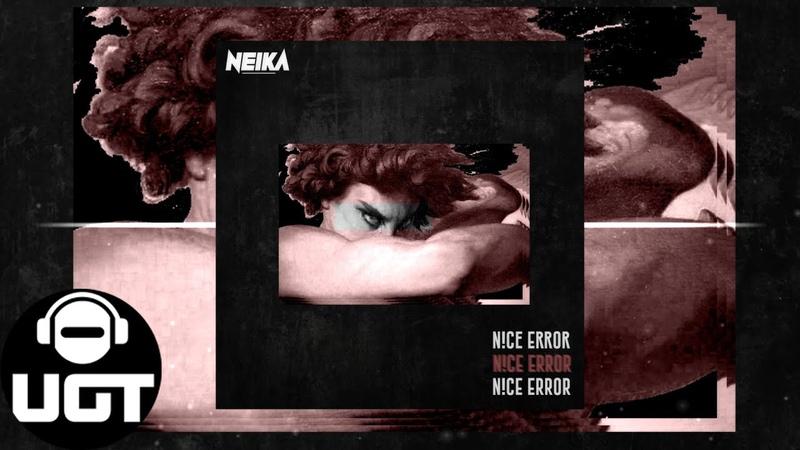 Neika Just an Error