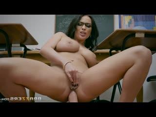 Anissa Kate - секс с шикарной училкой в очках, трахнул в попу, анал Beautiful Girl