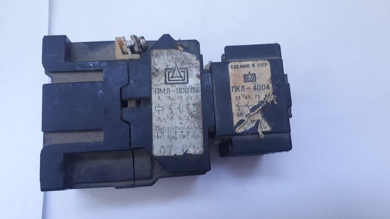 Содержание серебра меди латуни в советском контакторе ПМЛ 1100