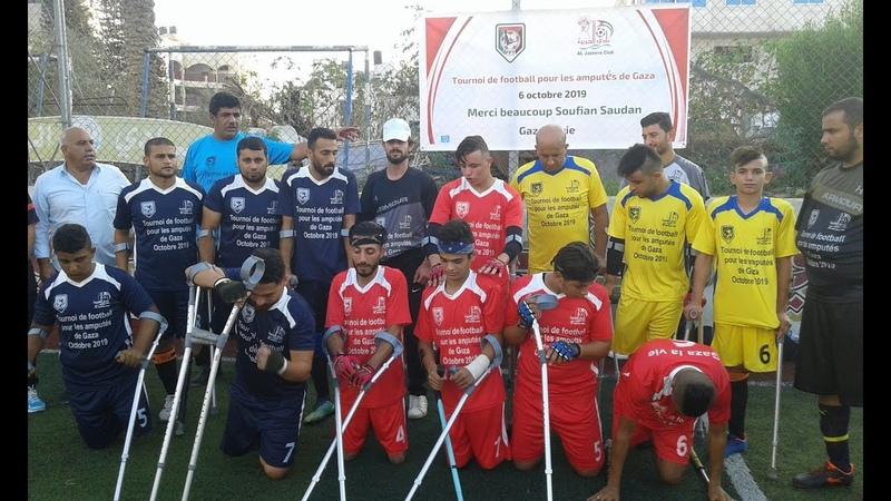 Un étudiant suisse organise un tournoi de football pour les amputés de Gaza. Octobre 2019