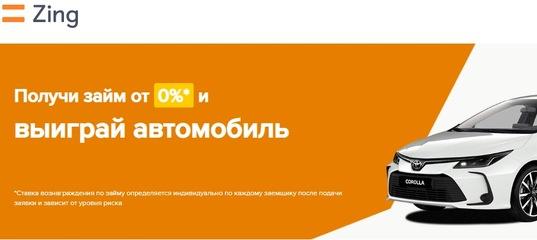 кредит 250000 рублей на 5 лет без справок и поручителей в каком банке