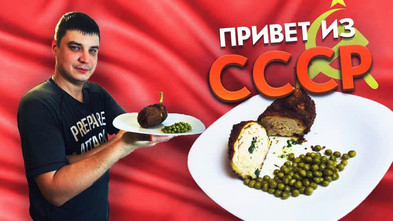 Настоящая Котлета по Киевски пошаговый рецепт с объяснением