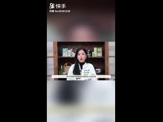 191030 soyeon - 快手app live #3