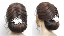 Bridal Updo Tutorial. Wedding Prom Hairstyles For Long Hair With Low Bun