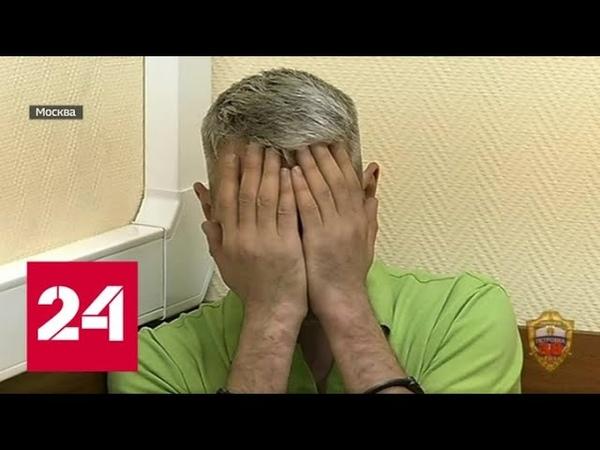 Невероятная жестокость: арестован поджигатель московского инвалида - Россия 24