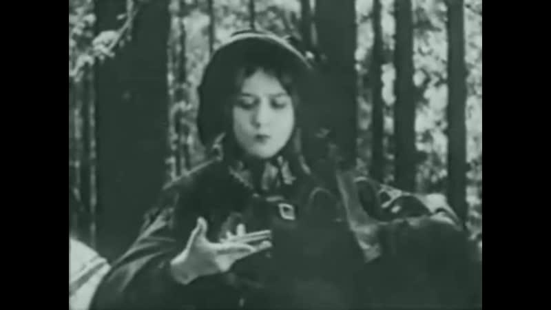 Роман под секвойями A Romance of the Redwoods 1917