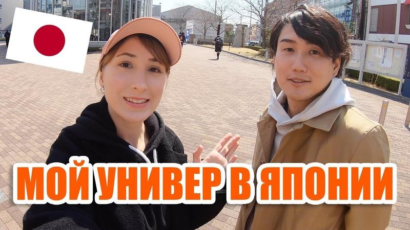 Где я училась в Японии Творческий универ в Токио и работы японских студентов