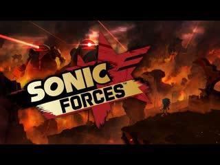 Sonic Forces / Ну что, посмотрим, так ли всё плохо...