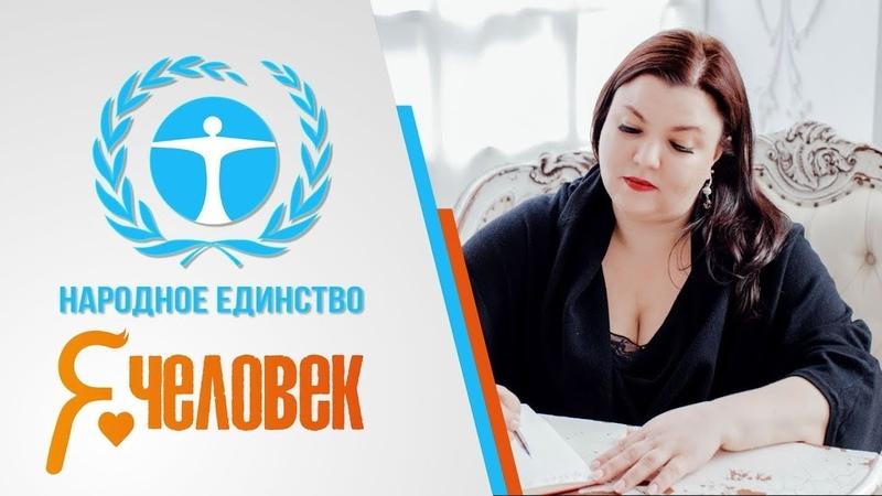 Ольга Хмелькова Гражданин какой страны ты СССР РСФСР РФ Суды какого государства нас судят