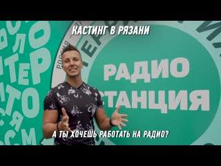 Федеральная Школа Радио в Рязани