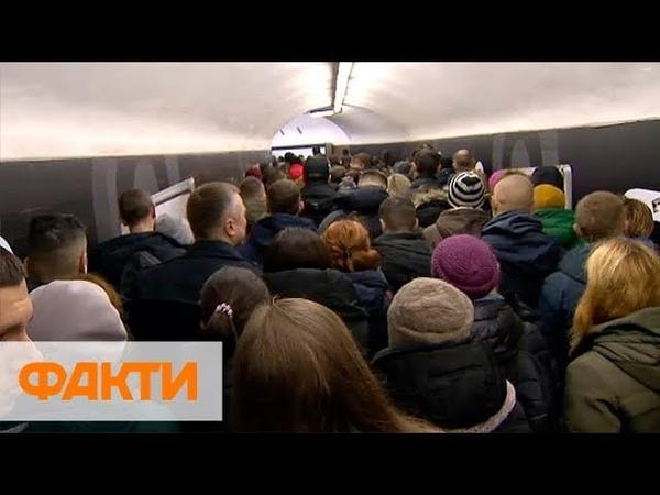 Сбои турникетов и огромные очереди: как проходит реформа Киевского метрополитена