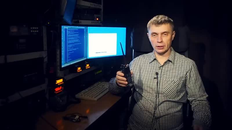 Радиоканал с Алексеем Игониным Baofeng DM-1801 - VHF UHF Analog Digital DMR, прямой ввод частоты и программиров