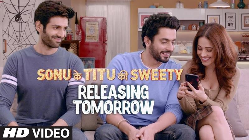 Sonu Ke Titu Ki Sweety 1 Day To Go In Cinemas ► Releasing On 23rd February 2018