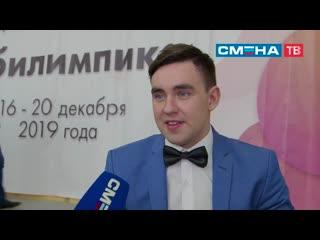 Интервью с президентом фонда Доступная среда Никитой Ванковым