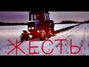 Трактор МТЗ 920 Беларус пашет поле зимой по снегу. plowing a field in winter in the snow. vseklevo