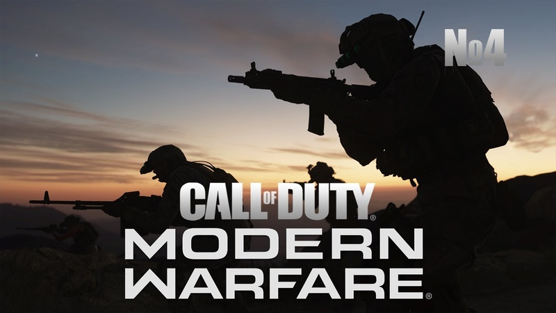 Call of Duty Modern Warfare 4. Волчье логово!