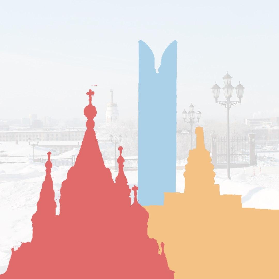 Афиша Ижевск КИК Антей (Экскурсии по Ижевску)