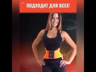extreme power belt