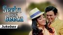 Seeta Aur Geeta 1972 Hema Malini Dharmendra Sanjeev Kumar Ramesh Sippy Film