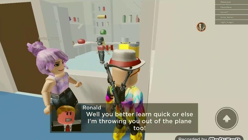 ROBLOX Airplane 2 Сбежали от монстра в самолете роблокс