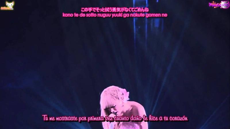 Moon - Ayumi Hamasaki [KanjiRomajiSub Español]