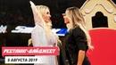 Дорога на SummerSlam и анонс WWE 2K20 | РЕСТЛИНГ-ДАЙДЖЕСТ [5 АВГУСТА]