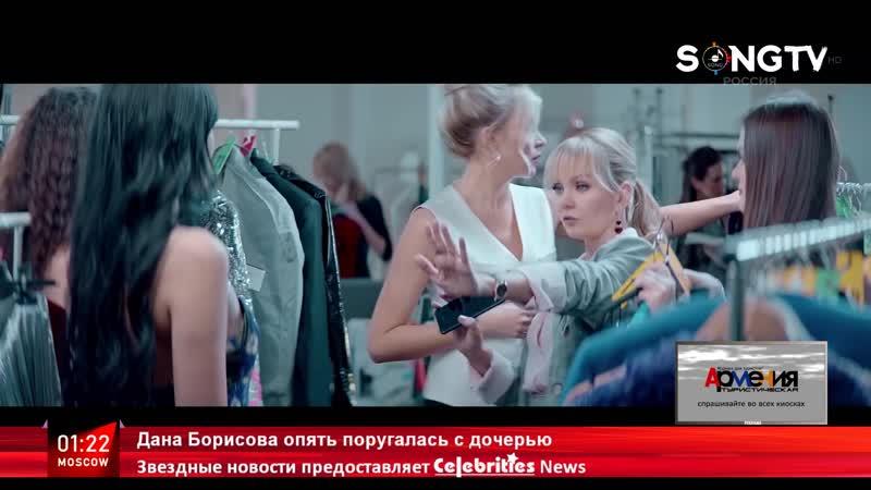 Валерия — Ничего личного (SONG TV Россия)