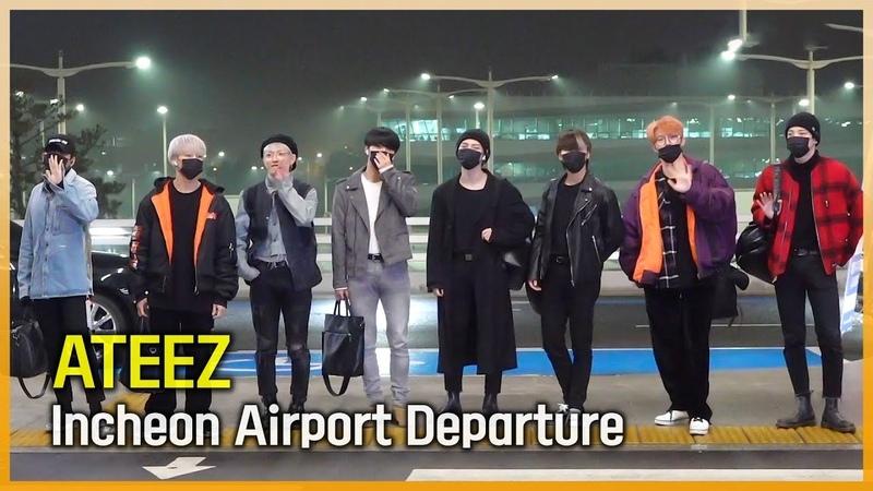 에이티즈(ATEEZ) 입국하자마자 미국으로 출국, 핫한 대세돌 [WD영상]